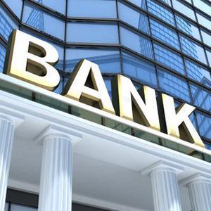 Банки Акташа