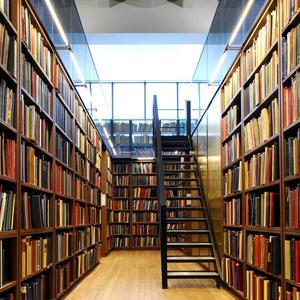 Библиотеки Акташа