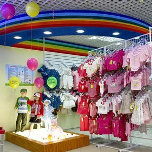 Детские магазины Акташа