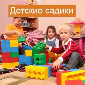 Детские сады Акташа