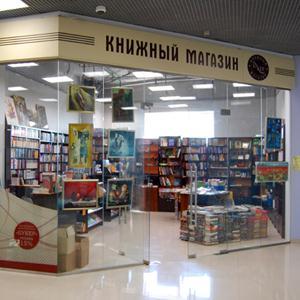 Книжные магазины Акташа