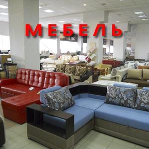 Магазины мебели Акташа