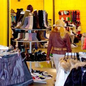 Магазины одежды и обуви Акташа