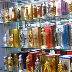 Парфюмерные магазины Акташа