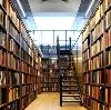 Библиотеки в Акташе