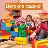 Детские сады в Акташе