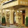 Гостиницы в Акташе