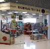 Книжные магазины в Акташе