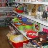 Магазины хозтоваров в Акташе