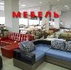 Магазины мебели в Акташе