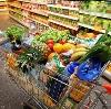 Магазины продуктов в Акташе