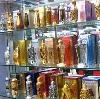 Парфюмерные магазины в Акташе