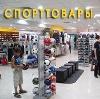 Спортивные магазины в Акташе