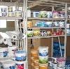 Строительные магазины в Акташе