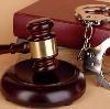 Суды в Акташе