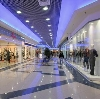 Торговые центры в Акташе